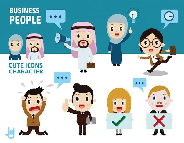 Mensen uit het bedrijfsleven volledige lichaam geïsoleerd op witte en blauwe achtergrond.