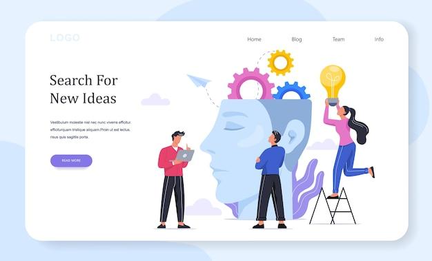 Mensen uit het bedrijfsleven werken in team. een nieuw idee-concept vinden.