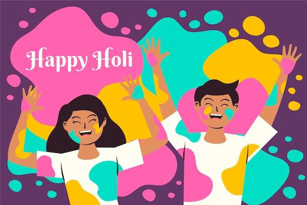Mensen vieren holi festival samen