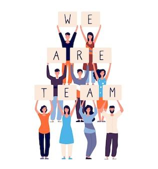 Mensen zakelijk team. gelukkige menigte met letterborden met tekst we zijn team. partnerschap, jonge startup medewerkers karakters. geïsoleerde mannelijke vrouwelijke positieve kunst creatieve arbeiders vectorillustratie