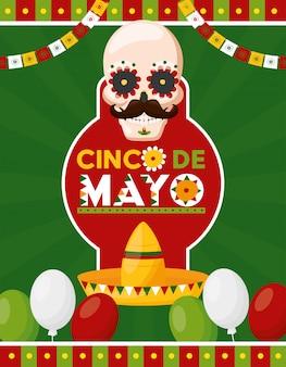 Mensenschedel met annoucement van mexicaanse viering en ballons