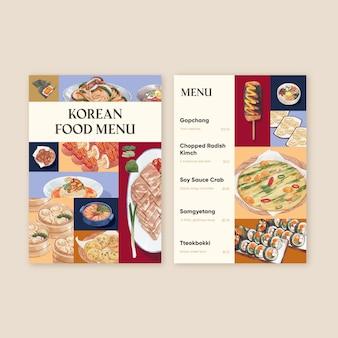 Menusjabloon met koreaans voedselconcept, waterverfstijl