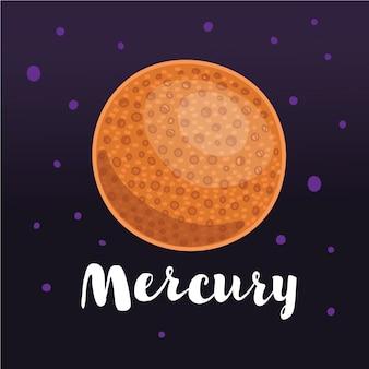 Mercurius is de kleinste en binnenste planeet in het zonnestelsel.