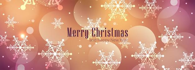 Merry christmas banner horizontaal