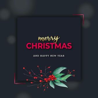 Merry christmas banner met aquarel rode bessen en bladeren op donkere achtergrond