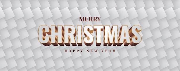 Merry christmas-banner met witte en gouden tekst op realistische abstracte achtergrond
