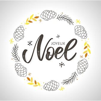 Merry christmas card sjabloon met groeten in de franse taal. joyeux noel.