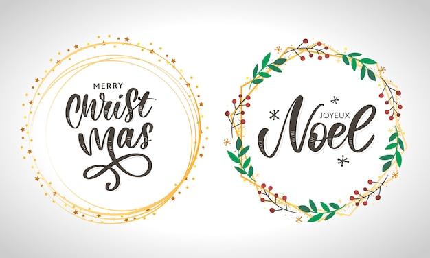Merry christmas card sjabloon met groeten in de franse taal.