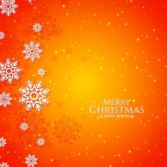 Merry christmas decoratieve feestelijke lichte achtergrond