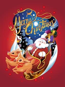Merry christmas e-kaart