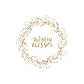 Merry christmas frame
