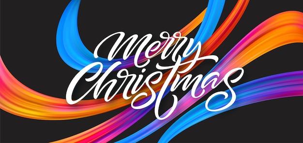 Merry christmas hand getrokken belettering banner ontwerp. xmas groet met regenboog acryl linten. levendige olieverf penseelstreken. vrolijk kerstfeest. geïsoleerde vectorillustratie