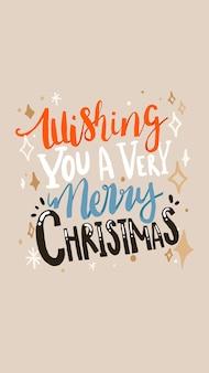 Merry christmas iphone wallpaper, vakantie groet typografie vector