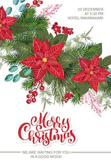 Merry christmas party uitnodigingskaart
