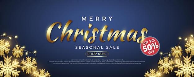 Merry christmas sale banner achtergrond met decoratieve verlichting en sneeuwvlok