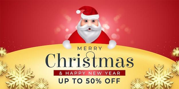 Merry christmas sale banner achtergrond met kerst karakter