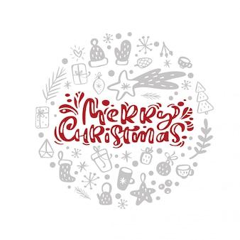 Merry christmas scandinavische kalligrafische vintage tekst in de vorm van ronde bal