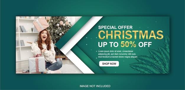 Merry christmas-sjabloon