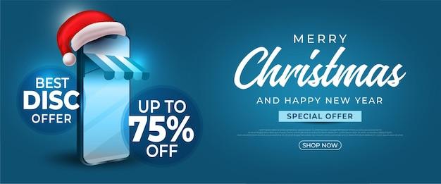 Merry christmas verkoop banner achtergrond