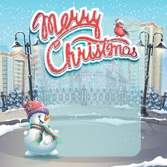 Merry christmas wenskaart met boom op de stad