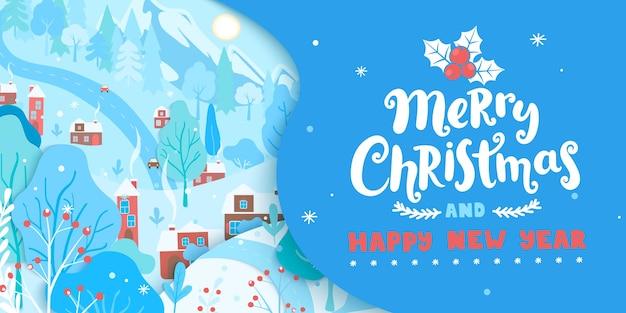 Merry christmas wenskaart met winterlandschap stad