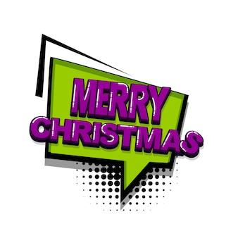 Merry christmas xmas komische tekst geluidseffecten pop-art stijl vector tekstballon woord cartoon