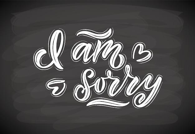 Met de hand geschetst het spijt me belettering typografie handgeschreven inspirerende citaat het spijt me belettering