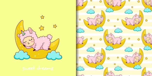 Met de hand getekend kinderachtig naadloos patroon met schattige lama die op de maan slaapt