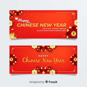 Metaalbloemen chinese nieuwe jaarbanner