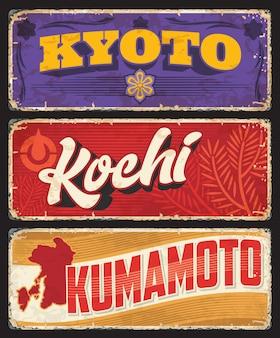 Metalen borden van de prefectuur kyoto, kochi en kumamoto japan