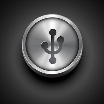 Metallic usb icon