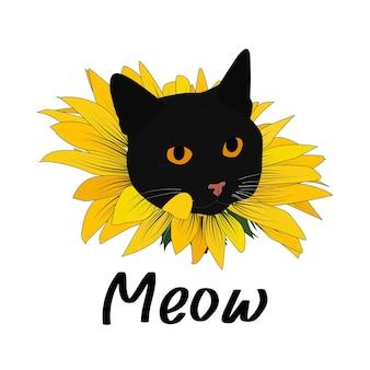Miauw zin. vectorillustratie voor bedrukking op t-shirt en ander gebruik