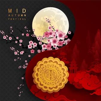 Mid autumn festival illustratie