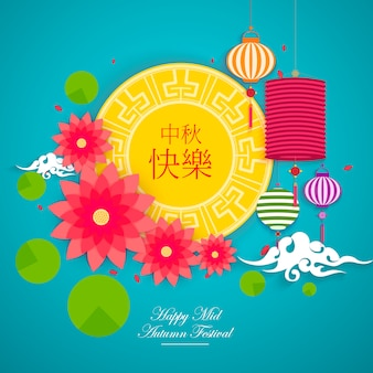 Mid autumn festival in papieren kunststijl met zijn chinese naam in het midden van de maan.