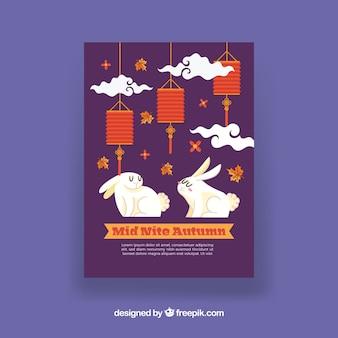 Mid-autumn festival poster