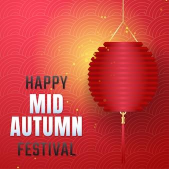 Mid autumn festival vector achtergrond
