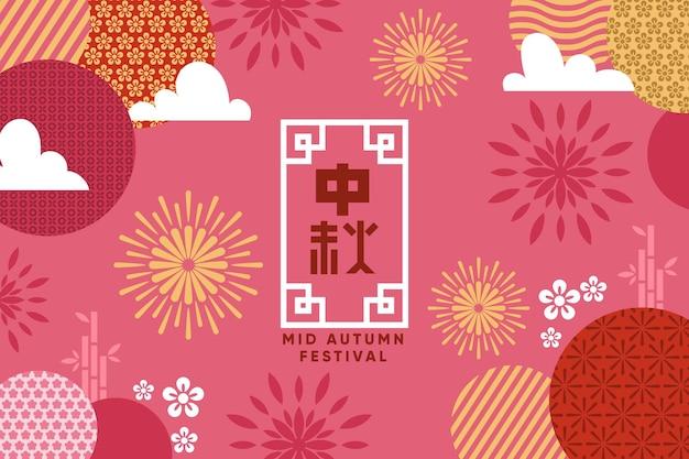Mid-herfst festival banner concept