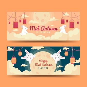 Mid-herfst festival banner pack