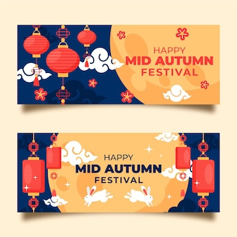 Mid-herfst festival banner