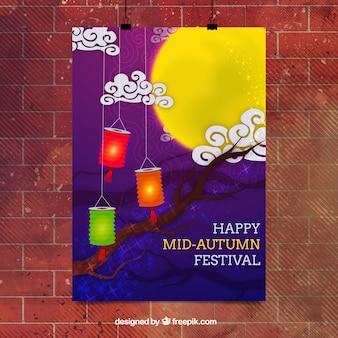 Mid-herfst festival brochure van de maan en lantaarns