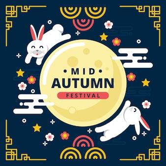 Mid-herfst festival illustratie thema