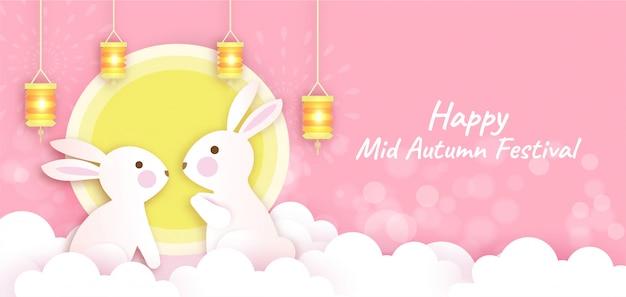 Midden herfst festival banner met schattige konijnen en de maan in papier knippen stijl.