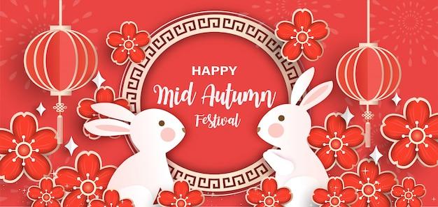 Midden herfst festival banner met schattige konijnen in papier knippen stijl.