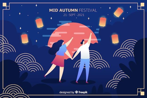 Midden herfst festival plat ontwerp