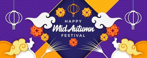 Midherfstfestival in papieren stijl
