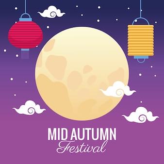Midherfstfestivalviering met volle maan en lantaarns