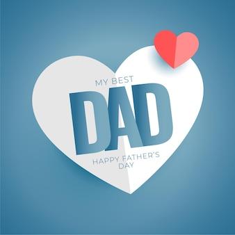 Mijn beste vaderbericht voor vaderdagwenskaart Gratis Vector