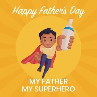 Mijn vader mijn superheld gelukkige vaders dag banner ontwerpsjabloon