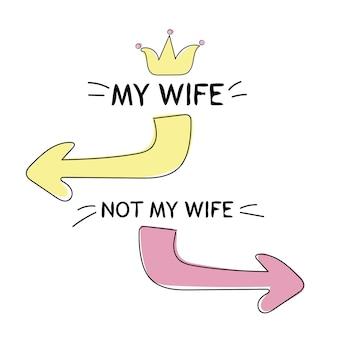 Mijn vrouw - niet mijn vrouw. handschrift en aangepaste typografie voor t-shirts, tassen, voor posters, uitnodigingen, kaarten