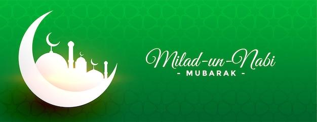 Milad un nabi groene banner met maan en moskee